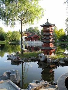 Сады мира в парке отдыха марцан