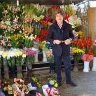 продавец цветов.
