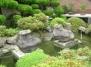 Суисэки — традиционный жанр японского искусства