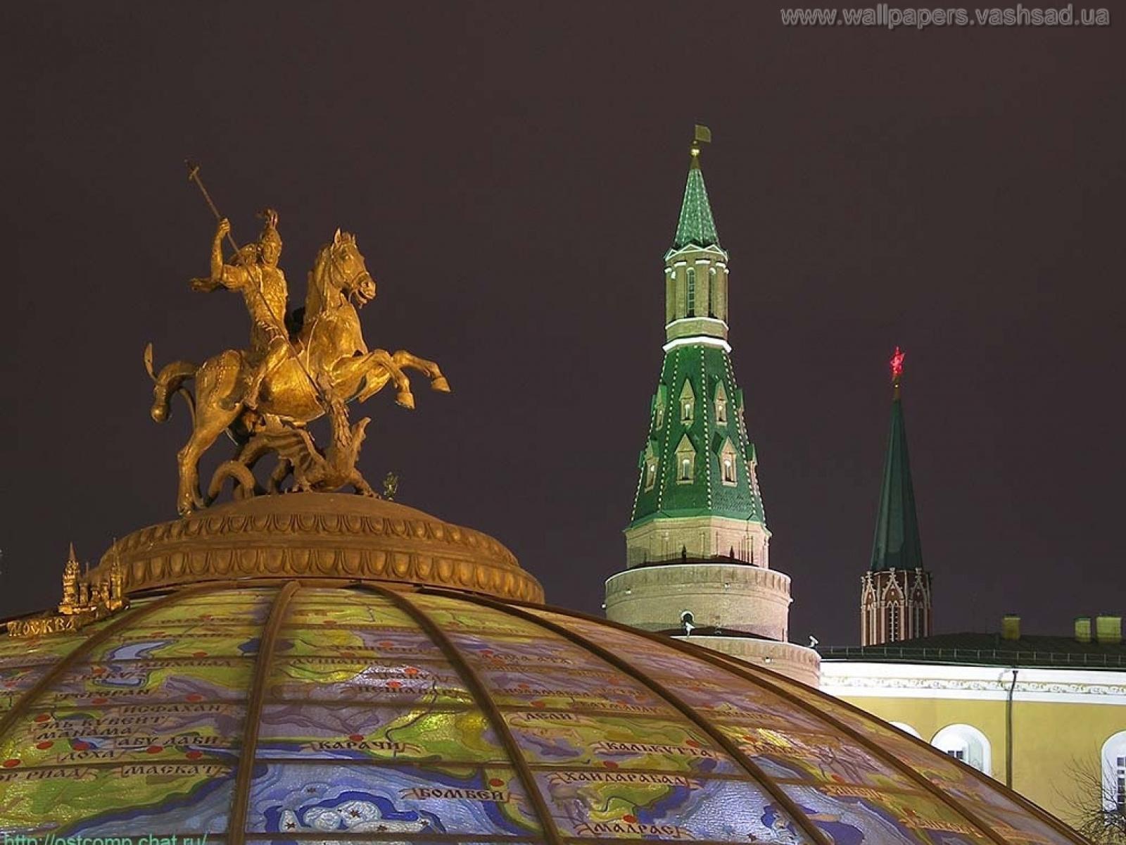 Всё на тему Из серии `Виды Москвы.