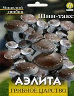 Шии-таке (Lentinula edodes)